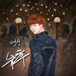 가수 영삼의 싱글 유후(YooHoo)가 쓸쓸한 가을 날씨에 어울리는 호소력 짙은 멜로디로 좋은 반응을 얻고 있다.