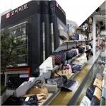 국내 최대 중고명품 편집매장 고이비토 강남본점 매장전경 사진이다.