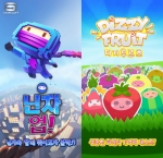 게임로프트 코리아가 모바일 게임 닌자업과 디지 후르츠 애플 앱스토어와 구글 플레이 스토어에 20일 무료로 출시했다.