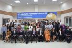아시아 태평양 지역 17개국 교육자가 함께하는 연수 프로그램이 오늘(21일)부터 한국에서 열린다.