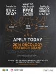 2014년도 종양학 연구 보조금 프로그램