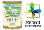 일동후디스는 2014년 한국표준협회 주관 한국소비자웰빙지수(KS-WCI) 분유/유아식 부문 평가에서 후디스 산양분유, 산양유아식이 7년 연속 1위로 선정되었다고 21일 밝혔다.