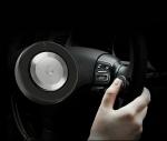 이너스텍은 스마트폰 어플 리모콘 코다휠을 출시했다.