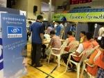 에실로코리아가 제11회 한국스페셜올림픽 전국 하계대회에 글로벌 스폰서로 참여, 오프닝아이즈 프로그램을 통한 자원봉사를 전개하고 있다.