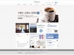 프랜차이즈 커피전문점 토프레소(TOPRESSO)가 공식 홈페이지를 리뉴얼 오픈하였다.