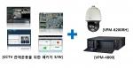보라시스템즈, CCTV 관제운용을 위한 VPM 패키지 'VPM-4800R' 'VPM-4800V' 출시