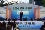 박창호 학장의 무대인사가 진행중이다.