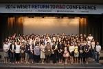 한국여성과학기술인지원센터는 8월 22일(금) 서울 역삼동 한국과학기술회관에서 2014 WISET Return to R&D 콘퍼런스를 개최했다.