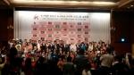 케이 팝 엑스포 인 아시아음악 축제의 일환으로 진행되는 아시아문화홍보관 운영설명회를 개최했다.