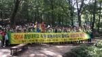 동명대 직원 100여명은 22일 직원연수를 가진데 이어 오후1시부터 2시간동안 상현마을~오륜본동~회동댐~동천교에 이르는 10.2㎞ 구간의 회동수원지 둘레길 환경정화 활동을 벌였다.