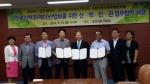 군산대학교는 25일 군산시청 면담실에서 군산시, 군산보리생산자협회, GB순보리 맥주협동조합과 군산보리맥주 산업기반 확충을 위한 상호협력 협약을 체결하였다.
