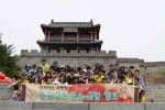 사회복지법인 함께하는 사랑밭은 롯데그룹의 후원으로, 저소득가정 청소년 해외 우리문화 역사체험 캠프를 진행하였다.