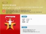 한국방송통신대학교는 베트남어와 베트남문화를 9월 신규 개설하고 수강생을 오는 31일까지 모집한다.