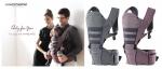 YKBnC의 유아외출용품 브랜드 소르베베가 제26회 베페 베이비페어에서 프리미엄 아기띠 프리미엄진 멜란지 시리즈를 첫 공개한다.