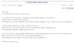 근보회가 KBS TV소설 순금의 땅 시청자 게시판에 특별한 감사를 표현했다.