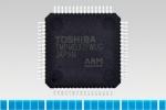 도시바, 핀 수가 적은 다기능 ARM® Cortex®-M0코어 기반 마이크로컨트롤러 출시