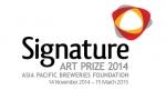 2014 APB 시그니처 예술대상(Asia Pacific Breweries Foundation Signature Art Prize) 로고