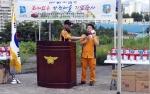 일화가 구리소방서와 화재 없는 안전마을 캠페인을 진행했다.