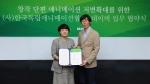 (왼쪽부터) 네이버 한성숙 서비스1본부장과 나기용 한국독립애니메이션협회장이 기념촬영을 하고 있다.