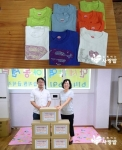 함께하는 사랑밭은 경기도 부천시 소재의 지역아동센터 12곳에 후원자들이 직접 만든 핫픽스 티셔츠 180벌을 전달했다.