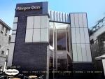 프리미엄 아이스크림 브랜드 하겐다즈 삼청점이 오픈 3주년을 맞아 새 단장을 마치고 8월 29일 다시 오픈한다.