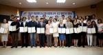 강남구(구청장 신연희)는 2013년 외국인환자 유치 우수 의료기관으로 선정된 22개 의료기관에 대하여 공로패를 수여하고 2014년 강남구의료관광협력기관으로 선정된 47개 기관을 대상으로 위촉식을 가졌다.