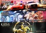 게임로프트 코리아가 29일, 아스팔트 8: 에어본, 히어로즈 오브 오더앤카오스, 라이벌 나이츠의 대규모 업데이트를 단행했다