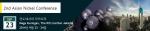 Metal Bulletin주최의 아시아 니켈 컨퍼런스가 2014년 9월 23일부터 24일까지 인도네시아 자카르타에서 개최된다.