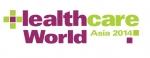 헬스케어 월드 아시아가 9월 29일부터 10월 2일까지 싱가포르에서 개최된다.