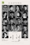 영화 해무의 원작자 김민정 작가와 연극집단 반 박장렬 연출의 신작 이혈이 대학로 예술공간 SM에서 첫 선을 보인다.