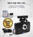 큐알온텍이 루카스 블랙박스 LK-9100 Duo 출시했다.