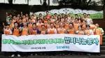 한국지멘스는 지난 29일 서울 동대문구 전농동 다일공동체 밥퍼나눔운동본부를 찾아 무료급식 봉사활동을 펼쳤다.