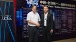 차이나 필름 그룹의 자회사인 차이나 필름 이큅먼트(China Film Equipment Co. Ltd)의 린 민 지에(Lin Min Jie) 제너럴 매니저와 THX의 루이스 카치우톨로(Louis Cacciuttolo) 부사장이 악수를 하고 있다.