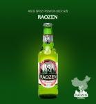 사케코리아는 용량 335ml, 도수 4.6도로 라오젠 프리미엄 맥주를 국내 첫 론칭했다.