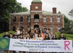 건국대 국제협력처 국제교류팀은 지난 8월 3일부터 22일까지 2014 일본 리츠메이칸대학 경영학부 하계단기프로그램을 실시했다.