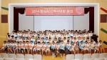 2014 청심ACG역사대회 본선과 2014 청심ACG수학대회 본선이 지난 8월 24일과 31일 각각 경기도 가평군 청심국제중고등학교에서 치러졌다.