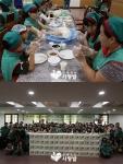 함께하는 사랑밭과 하나금융그룹이 지난 8월 30일, 하나금융그룹 임직원과 가족 120여명이 참여한 가운데 추석을 맞아 구로구청에서 송편나눔 행사를 가졌다.
