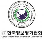 한국정보평가협회(대표 최수명)에서 주관·운영하는 국가공인 CS Leaders(관리사) 자격증은 산업통상자원부 공인(제 2014-01호) 자격으로 자격기본법에 의거한 국가공인 민간자격증이다.