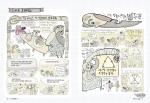 굿플러스북이 틴틴 수학 만화 시리즈 2권 '피타고라스의 비밀'(지은이 김부일)을 출간했다.