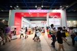 지난 28일부터 31일까지 코엑스에서 진행된 베페의 핀덴베베 부스의 모습이다.
