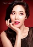 글로벌 코스메틱 브랜드 토니모리는 현아와 글로벌 모델 계약을 체결했다.