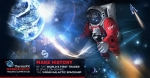IronFX글로벌이 사상 최대규모의 라이브 트레이딩 경연대회인 IronFX 은하계간 트레이딩 경연(The IronFX Intergalactic Trading Competition)을 개최한다.