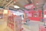 글로벌 캐릭터 헬로키티 테마 복합 문화 공간 헬로키티아일랜드는 LG 포켓포토 헬로키티 에디션을 판매한다.