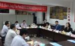 삼정더파크와 중국 충칭동물원이 충칭동물원에서 교류 협약을 체결하였다.