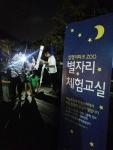 부산 유일의 동물원인 삼정더파크는 민족 최대의 명절인 한가위 연휴를 맞아 다양한 프로그램과 이벤트를 준비했다