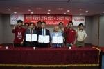 선진은 서울대학교 산림과학부,북한산국립공원사무소와 북한산국립공원 내 서식하는 멧돼지 생태 및 관리 방안 등 전반에 걸친 공동조사 업무협약 MOU를 체결했다