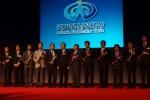 한국보건복지인력개발원은 제38회 국가생산성대상 노사협력부분 산자부장관표창을 수상했다.