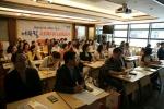 에듀윌 원격평생교육원 학습자 설명회 모습