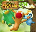 빅스타글로벌 제작 EBS 유아 자연교육 애니메이션 '숲 속 수사대 명탐정 피트'가 9월 5일(금) 첫 방송된다.