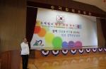 국가결핵치료기관 국립목포병원은 120명의 입원환자를 대상으로 추석맞이 환우위안잔치를 실시하였다.